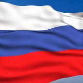 Даты Истории России icon