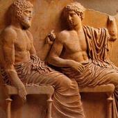 Притчи Греческие icon