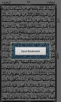 Holy Quran (16 lines per page) apk screenshot
