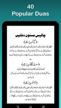 Asaan Namaz Guide apk screenshot