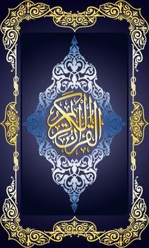 HOLY QURAN - القرآن الكريم poster