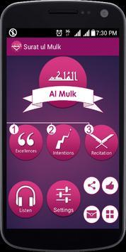 Surat ul Mulk (Kanzul imaan) apk screenshot