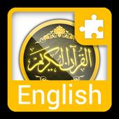English kanzul iman plugin icon