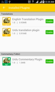 English kanzul iman plugin apk screenshot