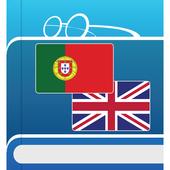Português-Inglês Tradução icon