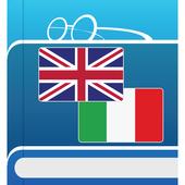 English-Italian Translation icon