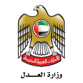 MOJ mJustice (UAE) icon