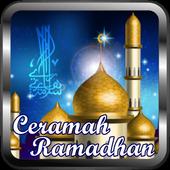 Ceramah Ramadhan icon