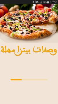 وصفات بيتزا سهلة وسريعة poster