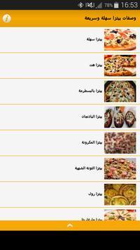 وصفات بيتزا سهلة وسريعة apk screenshot