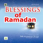 Islamic Blessings of Ramadan icon