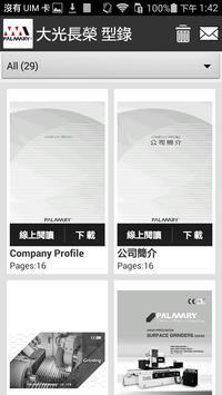Palmary Machinery Co., Ltd. poster