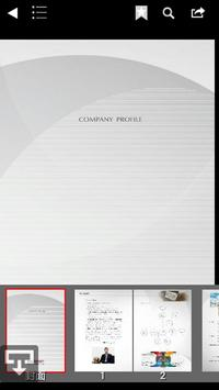 Palmary Machinery Co., Ltd. apk screenshot