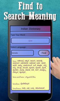 Dictionary: Indian Language apk screenshot
