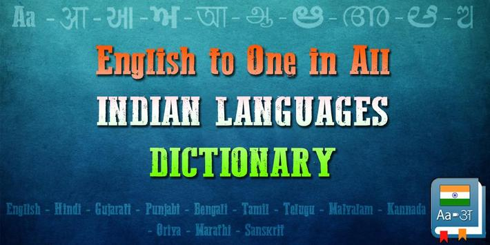 Dictionary: Indian Language poster