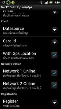 9-FMC12Pro NFC นาฬิกายาม apk screenshot