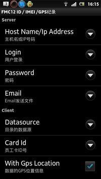 9-FMC12Pro NFC V.中國的 apk screenshot