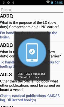 CES 4.1-5.x apk screenshot
