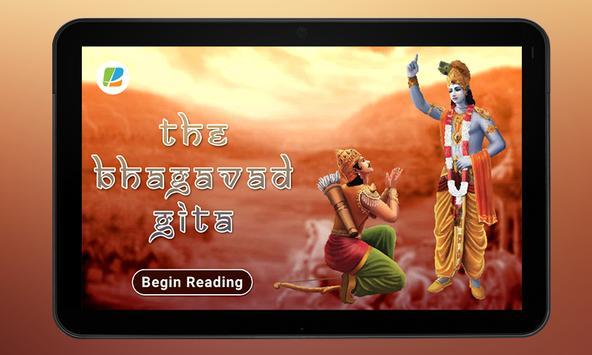 The Bhagavad Gita poster
