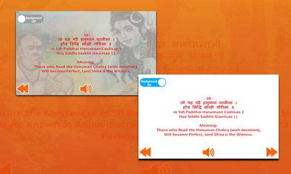Shri Hanuman Chalisa apk screenshot