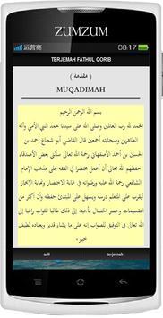 Fathul Qorib apk screenshot