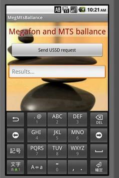 MegafonMtsBalance apk screenshot