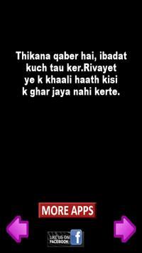 Mix Sher O Shayari Collection apk screenshot