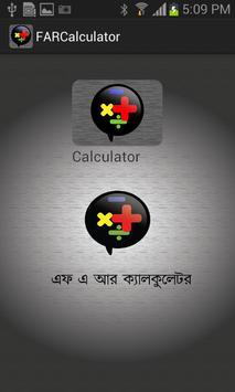 Far Calculator apk screenshot