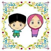 Nama Nama Islami Terlengkap icon