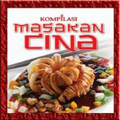 Buku Resep Masakan Cina Baru icon