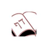 Easy Talmud icon