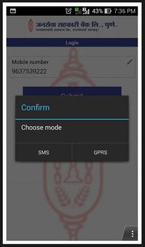 Janaseva Bank Pune apk screenshot