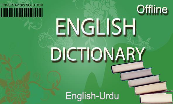 Offline English Dictionary poster