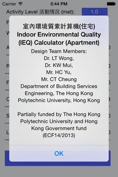 IEQ Calculator(Apartment) poster