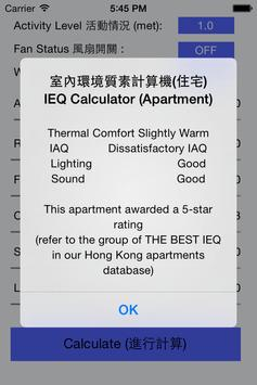 IEQ Calculator(Apartment) apk screenshot