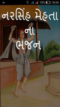 Narsinh Mehta na Bhajan poster