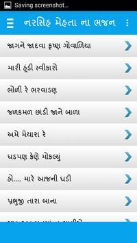Narsinh Mehta na Bhajan apk screenshot