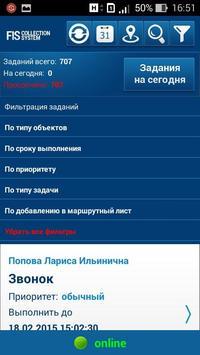 FIS Collection System apk screenshot