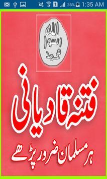 Fitna E Qadiyaniat Urdu poster