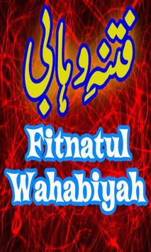 Fitnatul Wahabiyah apk screenshot