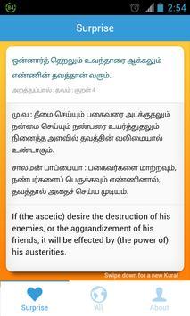 Thirukural (no ads) poster