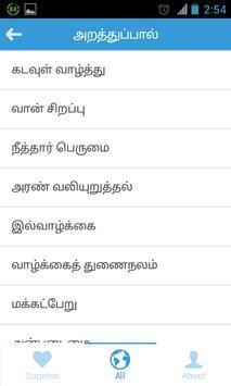 Thirukural (no ads) apk screenshot