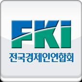 FKI - For SmartPhone icon