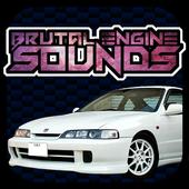 Engine sounds of Integra TypeR icon