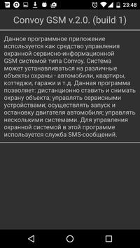 CONVOY  GSM apk screenshot