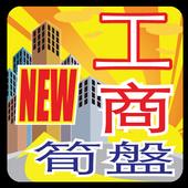 萊斯物業 (工商舖) FLOURISH PROPERTY icon
