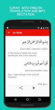 4Qul-Surah from Holy Quran apk screenshot