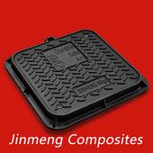 Jinmeng Composites icon