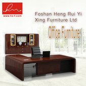 Heng Xing Office Furniture icon
