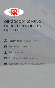XINCHENG pneumatic fender HD apk screenshot